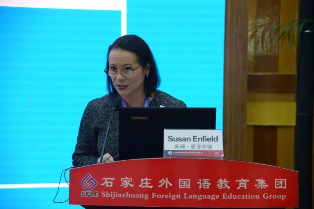 Susan Enfield Global Ed Research Alliance China
